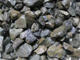 安徽铜陵产高密度-磁铁矿 MAGNETITE