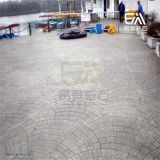 供应易美EM-720彩色压印地坪、压花地面材料