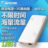 联通3G随身wifi移动路由器 包时海量 便携式车载充电路由器WD-G3