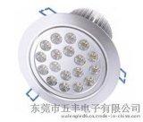 18X1.5W LED筒燈 27W筒燈