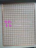 【实体厂家】铁镀铜丝网 铜包钢轧花网 烧烤专用网