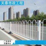 道路护栏交通护栏ADL-JF京式分体型.人行道护栏河道护栏