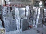 现货AZ80M镁合金 AZ80M镁合金厚板 高强度镁合金棒可零切