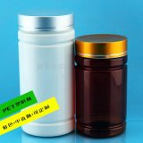 PET塑料瓶 保健品包装瓶食品包装瓶中直瓶直筒瓶80-1500ML规格可定做塑料瓶