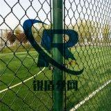 包塑球场围栏网&重庆包塑围栏网&包塑围栏网生产厂家