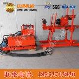 ZLJ-250煤矿用坑道钻机
