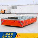 13T无轨电动搬运车工业平车CAD图纸消防可用