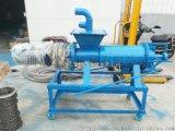 使用效果好的干湿分离机 耐用固液处理机厂家直销