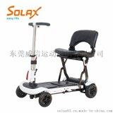 老年人出行新時代智慧代步車紅黃藍白色