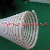 豐運供應PU塑筋耐磨軟管粉塵抽吸軟管防靜電塑筋增強軟管