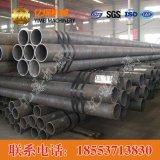 钢管,钢管材质,钢管分类