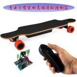 高品质电动滑板车控制器直正弦波驱动控制超强动力超静音超长续航