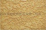 仿砂岩,品质优良价格美丽,欢迎咨询