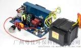 厂家直销TS-1000W臭氧电源臭氧发生器配件臭氧电源