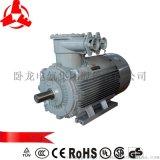 卧龙电气 南阳防爆电机YB3系列隔爆型三相异步电动机低压防爆电机