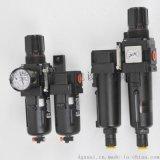 优耐AWF20 气源处理元件 大流量调压过滤器 气源处理器气动工具