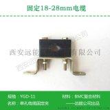 低压电缆固定夹价格,电缆夹具型号