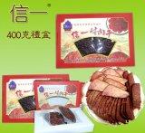 漢中八睿-漢中特產西鄉信一牛肉幹400克(禮盒裝)
