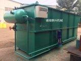 豆制品污水处理设备厂家 豆腐污水处理设备价位
