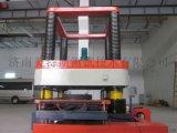 5000KN土工工程材料专用动静态综合试验机