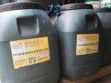 湖南地区防水、防渗、防腐等工程材料SBS改性沥青防水涂料
