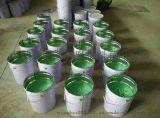 MH乙烯基玻璃鱗片膠泥中溫型