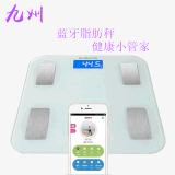 工厂直销 蓝牙脂肪秤 支持贴牌 体重分析 智能记录 APP智能脂肪秤