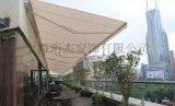 上海珩杰户外电动遮阳棚