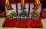 定制成都金属奖杯 金属奖牌 运动会比赛纪念奖杯奖牌厂家