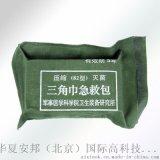 三角巾急救包(82型)