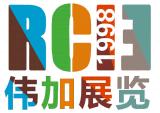 第十一屆越南胡志明市国际家具展