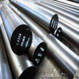 Inconel600高温合金板、Inconel600 合金棒、圆钢现货供应