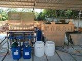 喷漆循环水及漆渣处理设备
