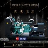 广西玉柴60KW柴油发电机 ATS全自动发电机组