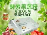 皇菴堂减肥茶OEM贴牌代加工 减肥饮料批发代理 塑身美容营养食品 皇菴堂生产厂家
