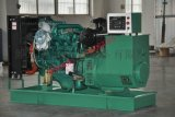 玉柴50KW柴油发电机组YC4D85Z-D20养殖专用 全铜无刷