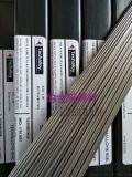 美国泰克罗伊Techalloy 825镍基焊丝ERNiFeCr-1合金焊丝