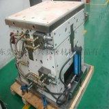 广东SMC模压制品厂家 SMC模具制造 SMC模具设计 bmc模压工厂