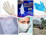 广东省S12寸乳胶手套专业防护环保净化高端无尘车间工业用品