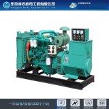 1800kw~2400kw广西玉柴发电机YC16VC系列