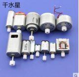 千水星 电机齿轮包(12种) 微型直流马达 手工DIY玩具配件 科技小制作材料