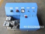伺服燃油管装配机