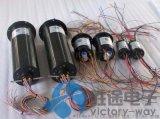 纺织机械滑环 烫光机烫剪机滑环 电旋转接头 纺织设备集电环