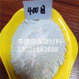 厂家供应碳酸钙 重质钙粉 轻质钙粉 规格齐全