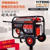 上海伊藤5KW汽油发电机型号