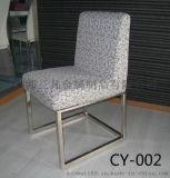 四川成都不锈钢金属家具