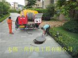 无锡化粪池清理 专业服务