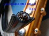 上海百胜耐磨抗拉电动葫芦手柄电缆,行车起重机电缆