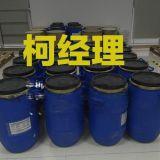 醋酸磺胺米隆原料藥廠家   武漢貝爾卡生物醫藥有限公司