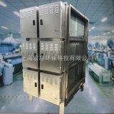工业废气净化设备高效等离子油烟油雾净化器